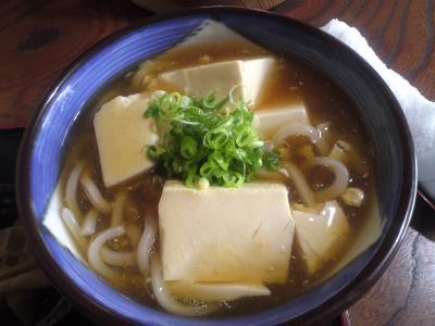 豆腐うどん②