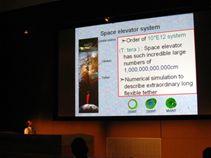 2011年8月宇宙エレベーター講演会