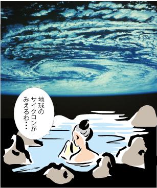 宇宙エレベーターにガラス張りの露天風呂