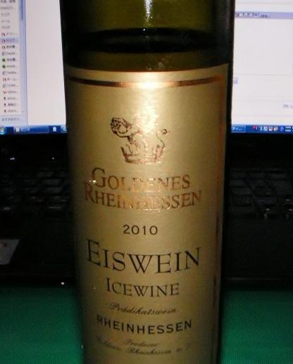 ラインヘッセンアイスワイン2010