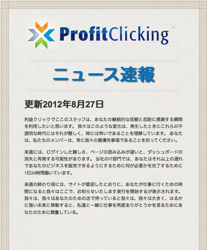 PCnews.jpg