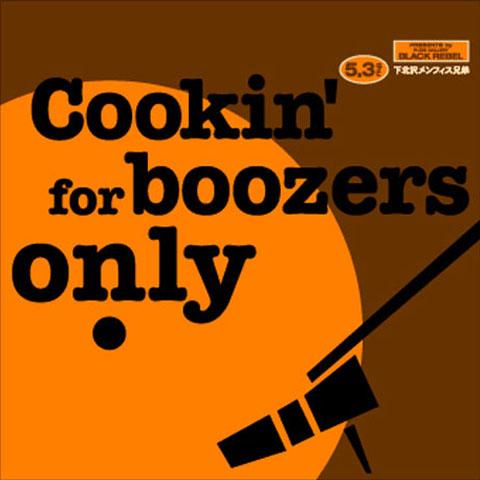 Cookin03.jpg