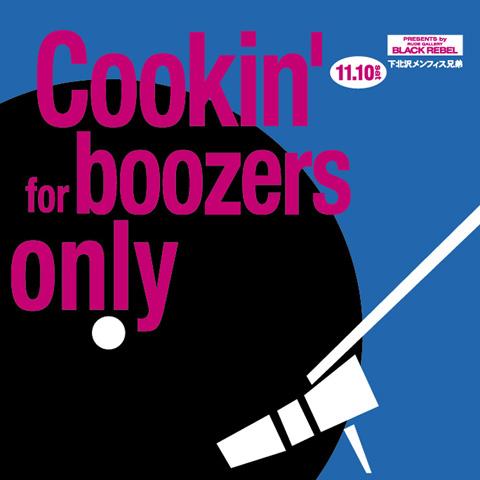 Cookin_05.jpg