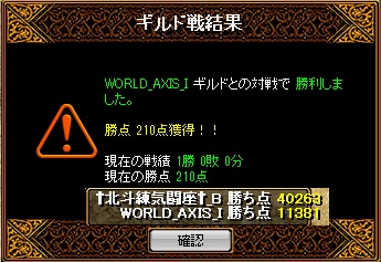 VS WORLD_AXIS
