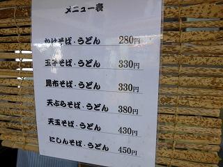 画像 4300