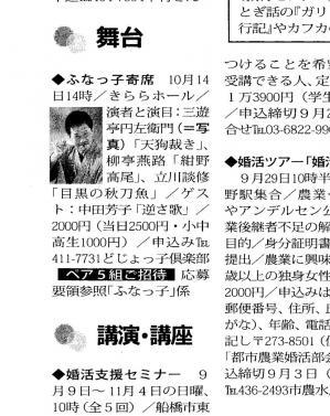 hunayomi12-09-01.jpg