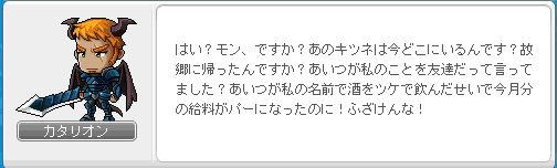 2014_1004_1701.png
