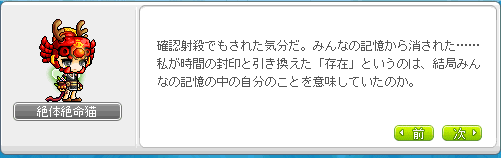2014_1004_2251.png