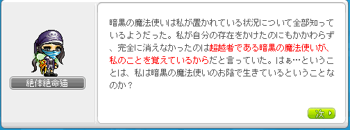 2014_1005_0147.png