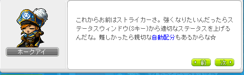 2014_1007_1509.png