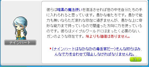 2014_1007_1622.png