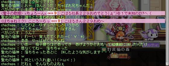 2014_1012_2117.png