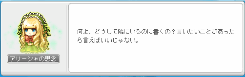 2014_1021_2233.png