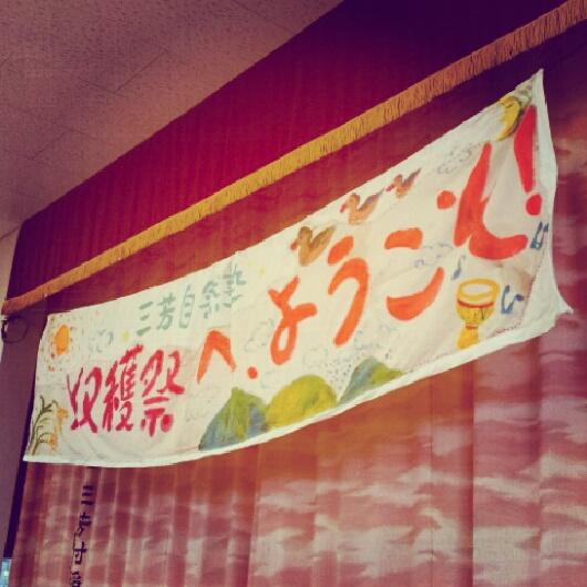 ビロちゃん15_1