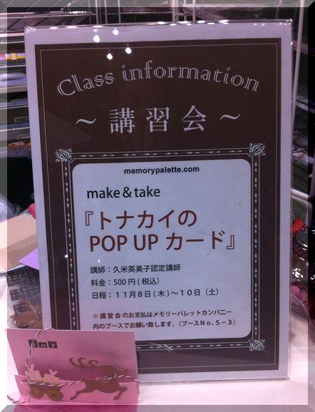 maketake02.jpg