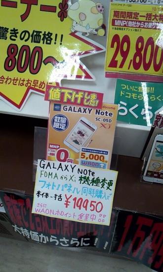 20121021_2.jpg