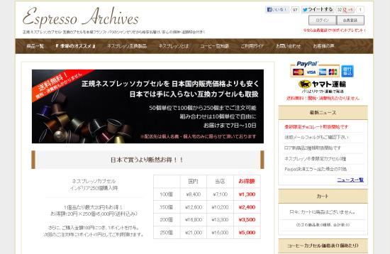 20121207_1.jpg