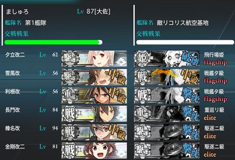 E4くりあ2