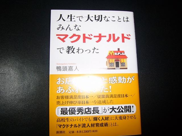 講演者の本