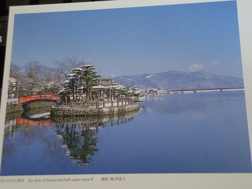 1205ehagaki006.jpg