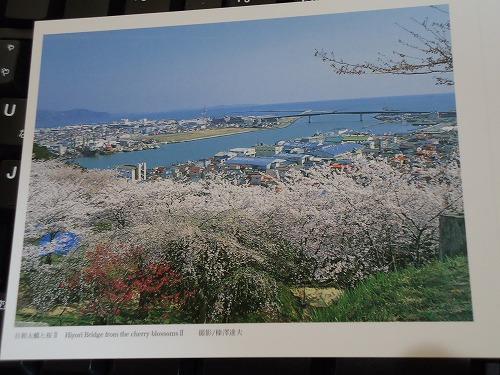 1205ehagaki008.jpg