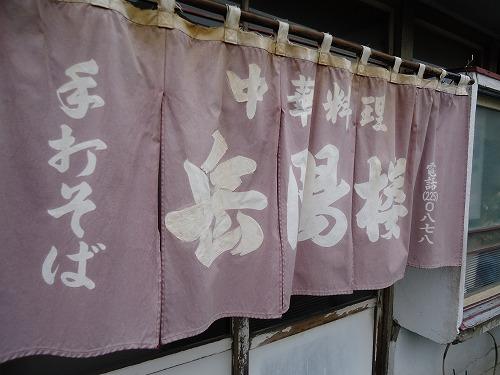 1205gakuyouro006.jpg