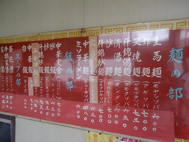 1205gakuyouro009.jpg