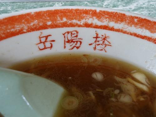 1205gakuyouro016.jpg