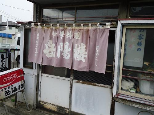 1205gakuyouro017.jpg