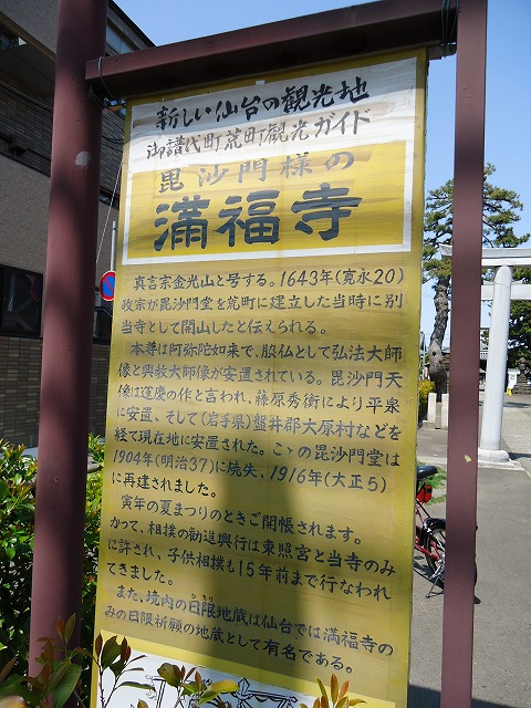 1205manpukuji003.jpg