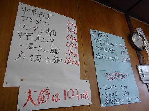 1205sinobu007.jpg