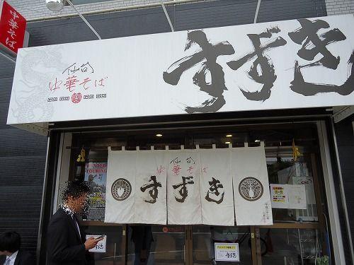 1205suzuki002.jpg