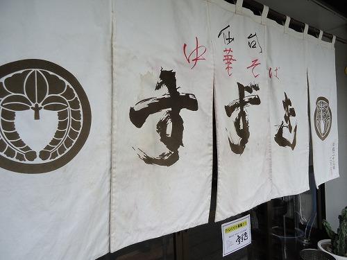 1205suzuki003.jpg