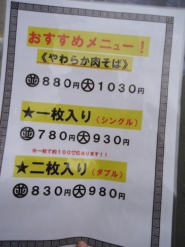 1205suzuki005.jpg