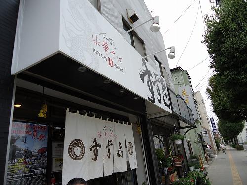 1205suzuki012.jpg
