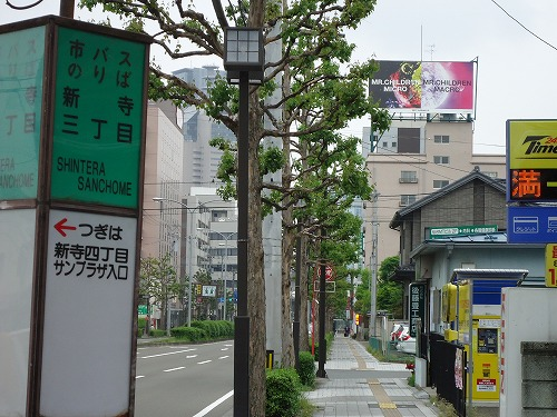 1205suzuki013.jpg