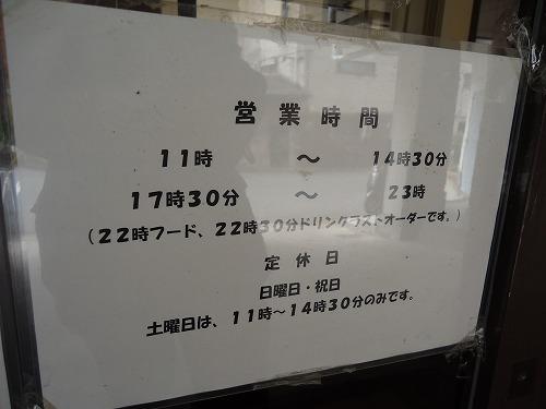 1205tikutiku011.jpg