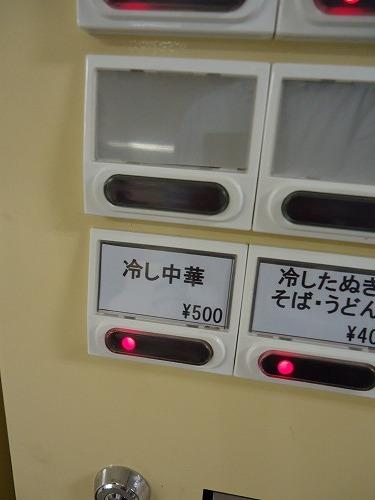 1205yozemi007.jpg
