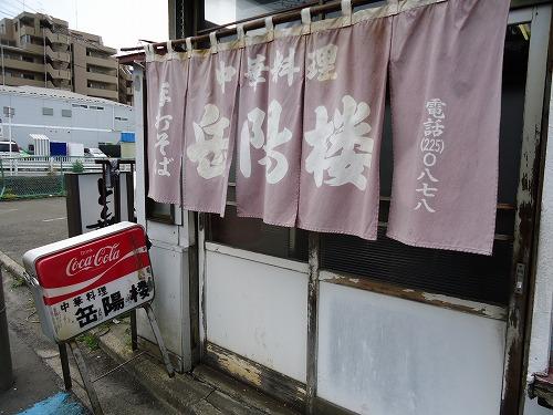 1206gakuyoro001.jpg