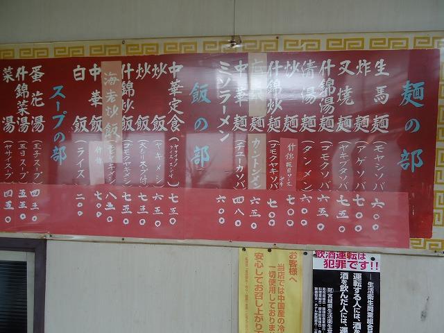1206gakuyoro003.jpg