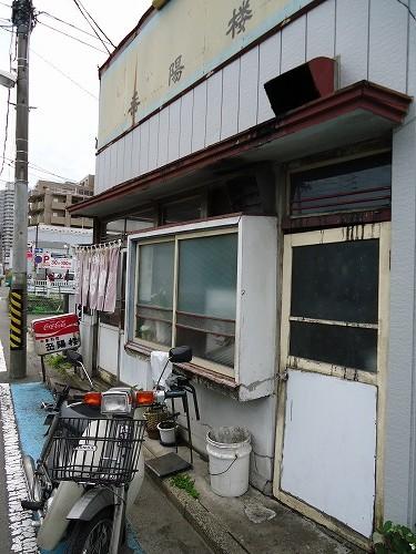 1206gakuyoro009.jpg