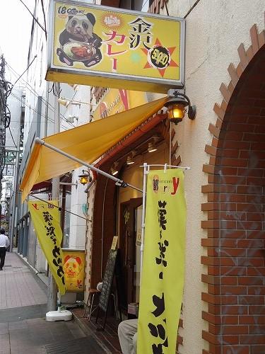 1206kanazawa002.jpg