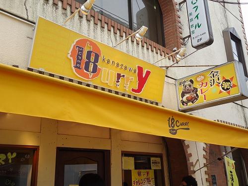 1206kanazawa017.jpg