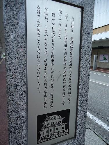 1206minamiuonuma002.jpg