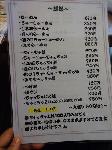 1206nigata5004.jpg