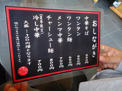 1206sinobujyuni002.jpg