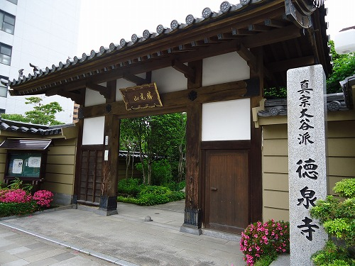 1206tokusenji001.jpg
