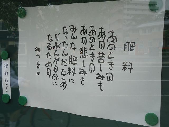 1206tokusenji006.jpg