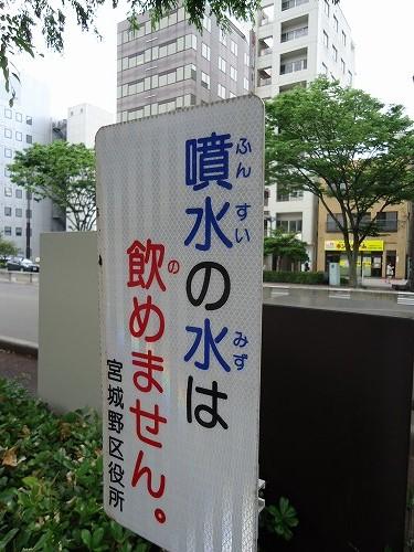 1206tokusenji010.jpg