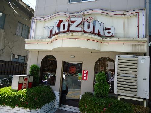 1206yokozuna002.jpg